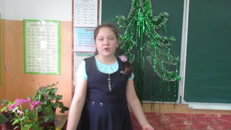 Булякова Наркас письмо Деду Морозу