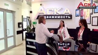 """""""АСКА Недвижимость"""" - самое крупное агентство недвижимости на Черноморском побережье!"""