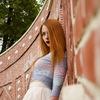 Yulia Savina