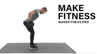 Тяга штанги в наклоне обратным хватом. Широчайшие мышцы спины и бицепс.