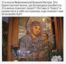 Фотоальбом Марии Мухановой