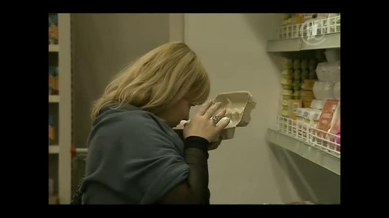 Контрольная закупка 20 03 2012 Чипсы со вкусом бекона