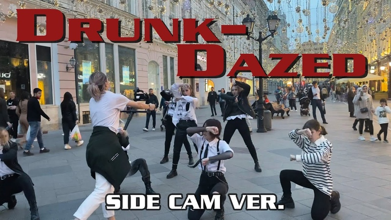 KPOP IN PUBLIC SIDE CAM VER ENHYPEN 엔하이픈 'Drunk Dazed' cover by NeoTeam MOSCOW