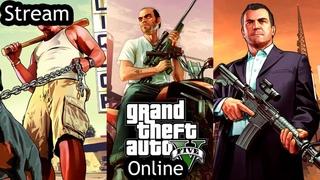 Grand Theft Auto V Online ➤ СНОВА В ДЕЛЕ