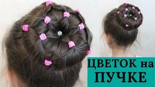 Цветок из волос ПУЧОК прическа для девочки | Красива весняна зачіска | Bun Flower Hairstile