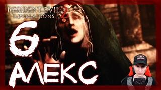 Приговор: Барри и Наталья #6 ➤ Прохождение Resident Evil: Revelations 2 (Обитель зла: Откровения 2)