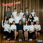 LIZER - Всем отцам и матерям