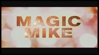 Magic Mike (2012) Guarda Streaming ITA