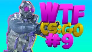 WTF CS:GO #9 | Смешные и прикольные моменты | 18+