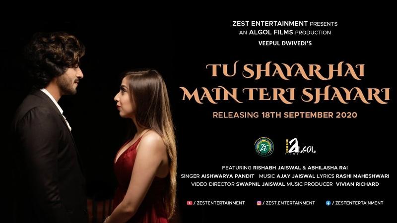 Tu Shayar Hai Main Teri Shayari Teaser Aishwarya P Ajay Jaiswal Rashi Maheshwari Love Song