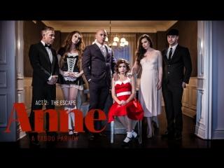 trailer ANNE - ACT TWO: THE ESCAPE / Casey Calvert, Eliza Jane,Elena Koshka.(ArtPorn,Hardcore,Tits,Piercings, Masturbation)
