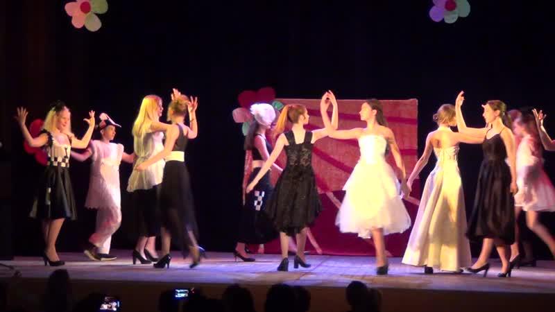 ЧЕРНОЕ И БЕЛОЕ (Имидж-театр Танцующие модники.8.12.2019)