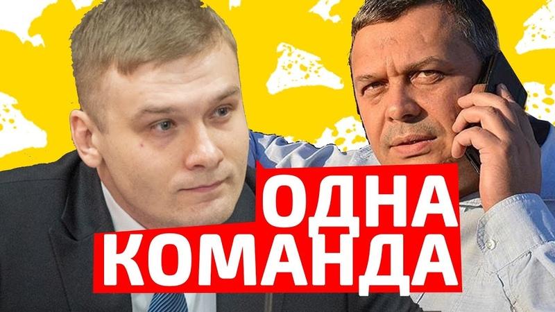 На сторону Коновалова перешел тот от кого уж точно не ожидали