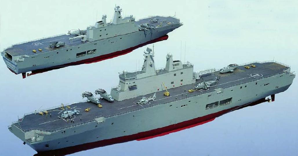 Корабль КНР тип 075