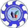 КГСТ - Коркинский горно-строительный техникум