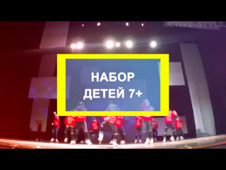 Запишитесь в школу танцев active style!