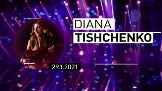 Diana Tishchenko – Rising Stars 2021   Elbphilharmonie Hamburg