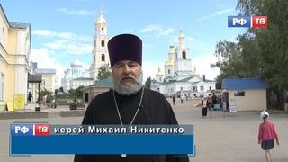 иерей Михаил Никитенко, настоятель храма во имя Мучеников Флора и Лавра с.Слободище,