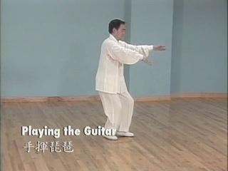 5. Playing the Lute (Shǒu hūi Pípā. 手挥琵琶).Strum the Lute. Play Guitar. Игра на лютне