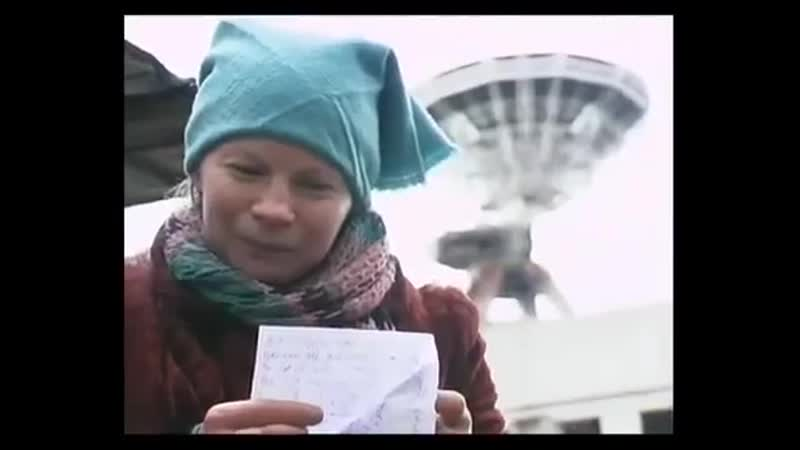 Письмо на родину Русские страшилки