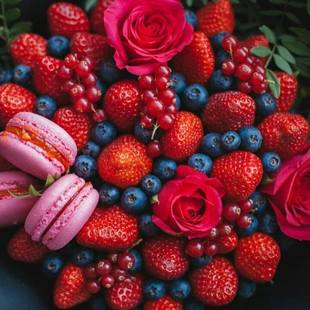 ягодное поздравление с днем рождения обратить внимание