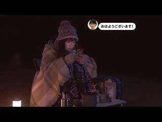 Лагерь на свежем воздухе / Yuru Camp (Live Action) - 10