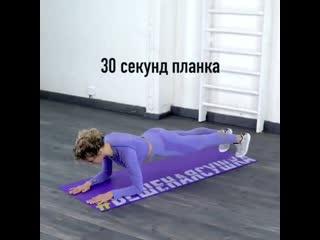 zerofat - тренировка на все тело