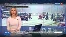 Новости на Россия 24 • Мобильный репортер пальмы Сочи в снегу