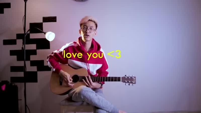 Heiakim - Love You pt.1