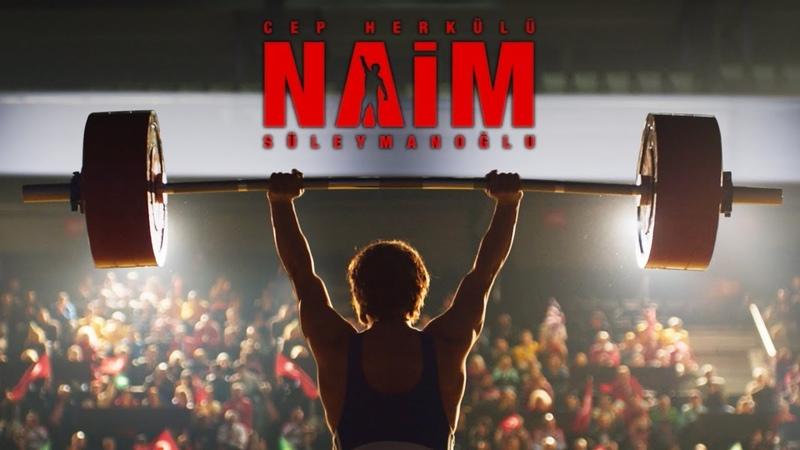 Cep Herkülü Naim Süleymanoğlu Teaser 25 Ekim'de Sinemalarda