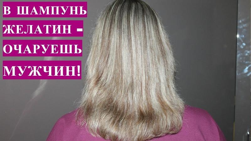 ПРОСТО ДОБАВЬТЕ ЭТО В ШАМПУНЬ - для ГУСТОТЫ и ЗДОРОВЬЯ волос КАК РЕАЛЬНО СДЕЛАТЬ ВОЛОСЫ ГУЩЕ РЕЦЕПТ