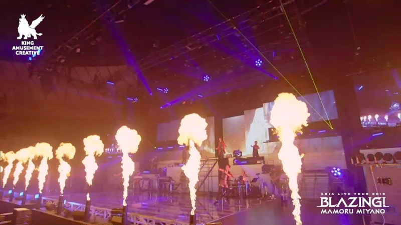 宮野真守「MAMORU MIYANO ASIA LIVE TOUR 2019 ~BLAZING!~」より「FIRE」「VOICE」「EGOISTIC」