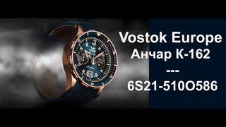 Обзор наручных часов Восток Европа Анчар 510O586