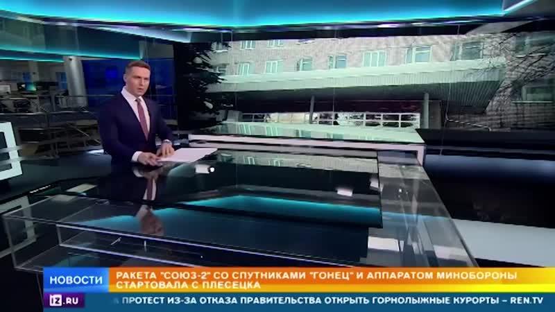 4 взрослая поликлиника в Коврове на Димитрова 8. Новости РЕН-ТВ от 3.12.2020г.
