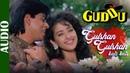 Gulshan Gulshan Kali Kali - Full Song |Shahrukh Khan Manisha Koirala | Guddu |Hindi Romantic Songs