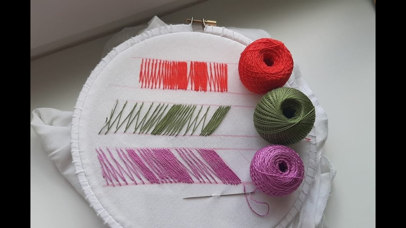 Вышивка гладью для начинающих Первые шаги Урок 1 Stitch embroidery for beginners Lesson 1