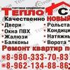 Ремонт квартир Брянск, натяжные потолки в Брянск