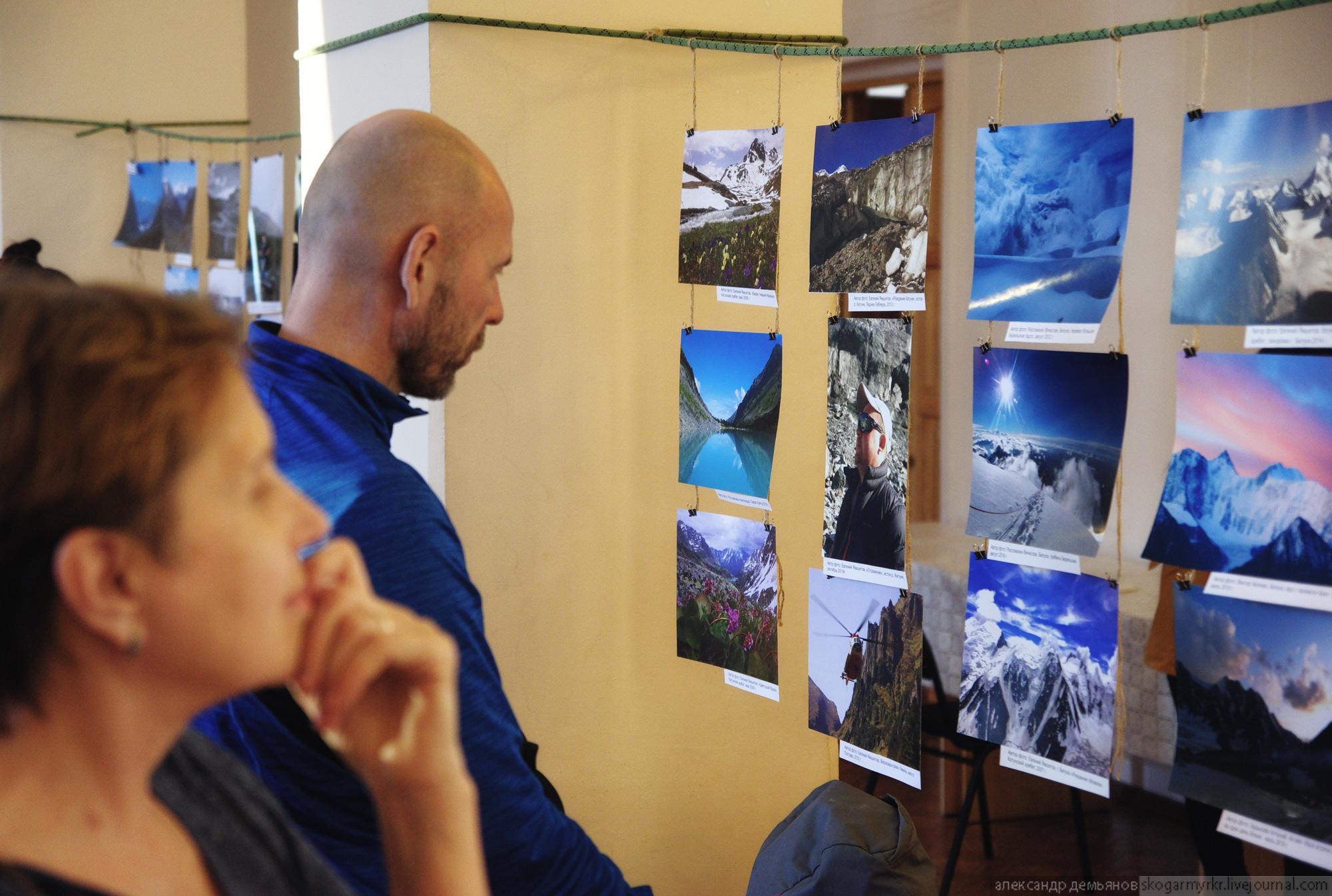 11 декабря в республиканской библиотеке имени Чевалкова состоялась открытие фотовыставки, посвященной всемирному Дню Гор.