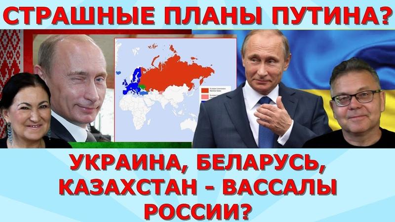 Россию скоро ждут ужасы Путину сложно Идеальная пара 270