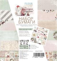 Набор бумаги Сладкие праздники 30,5х30,5, 6 двусторонних листов FD1007530 170 р
