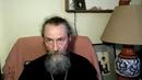 Священника на дом отец Андрей Юревич
