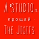 А'Студио feat. The Jigits - Прощай