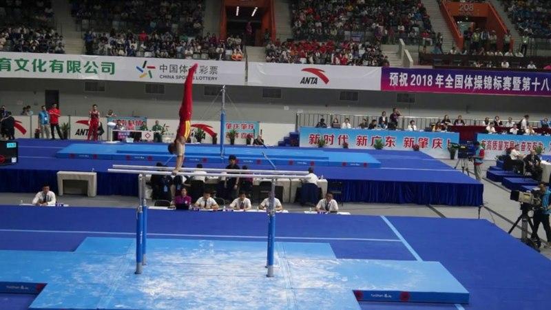 Xiao Ruoteng PB TF 2018 Chinese Nationals