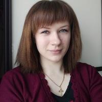 Юлия Демиденко