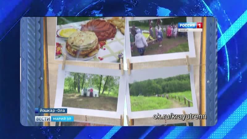 Праздник Индеш кугарня сысоевской стороны представлен на III Республиканский форум движения общественных инициатив