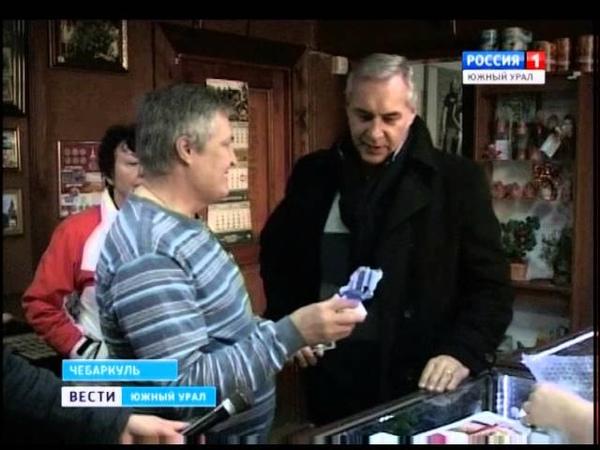 Матадор Карпухин в Чебаркуле