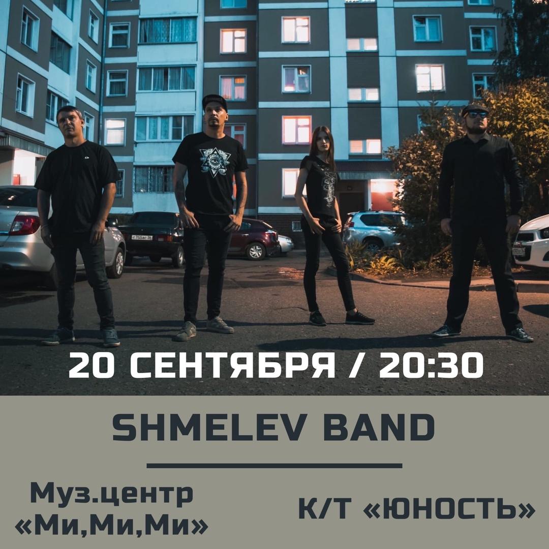 Афиша Воронеж Днюха барабанщицы и закрытый концерт