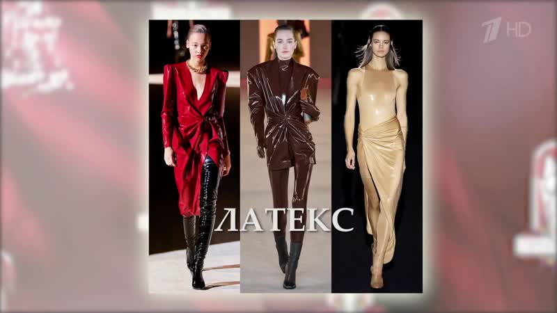 Модные советы мужской взгляд наженскую моду Модный приговор