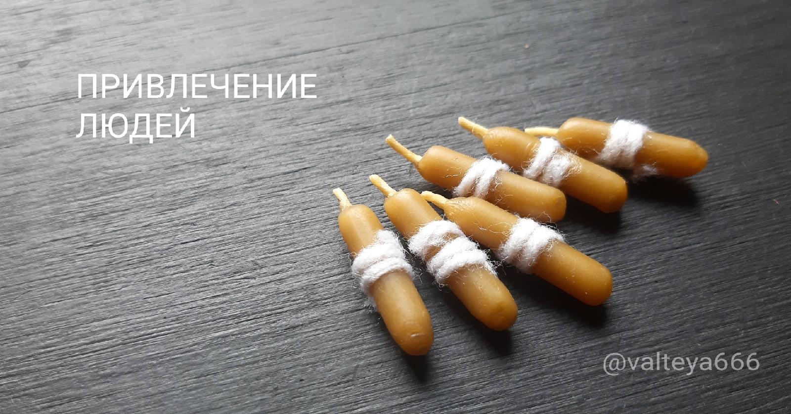 гаданиекиев - Программные свечи от Елены Руденко. - Страница 16 GnnbYlq5oOA