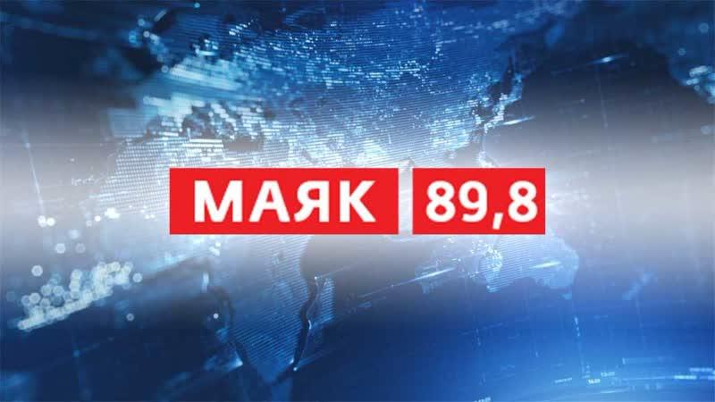Вести Тамбов 18 февраля 2019г 19:50